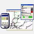 Produkte aus dem Bereich Central Monitoring System